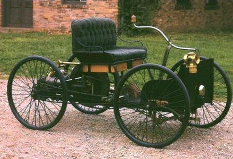 Гидроцикл — Википедия