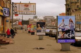 Маркетинг по-русски: загубим малый бизнес на корню!