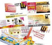 Рекламные фишечки для малого бизнеса