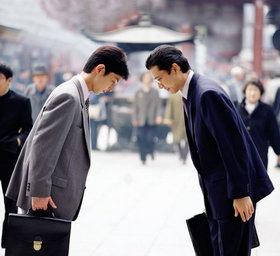 Бизнес в Японии: Основные правила поведения в обращении с японцами