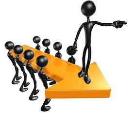 Как определить эффективность лидера.
