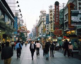 Как без вложений организовать малый бизнес из Китая.