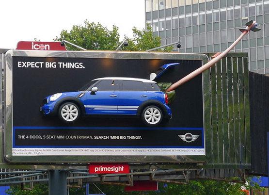 К рекламе – с любовью.