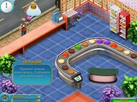 Бизнес игра Кекс Шоп 2 онлайн.