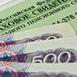 Страховые взносы для малого бизнеса
